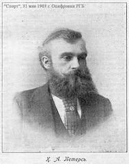 3 (foot-passenger) Tags:  1903