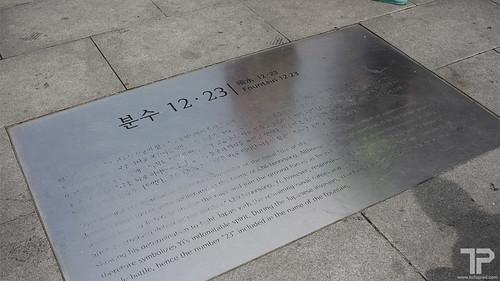 2014 South Korea Trip Day 3