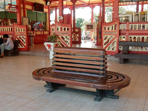 Oval Wooden Bench