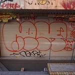 Graffiti in Tokyo 2016 thumbnail
