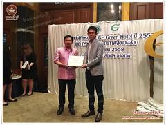 "Hotels Nangrong Nangrong Hotels / ""Phanomrungpuri Boutique Hotels & resorts Resorts in nangrong"""