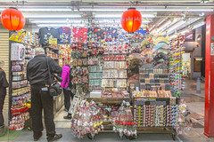 Nakamise Shopping Street - Tokyo (IQRemix) Tags: travel japan canon temple sensoji japanese tokyo shops 日本 東京 asakusa kannon 2015 浅草寺 仲見世通り 金龍山浅草寺 仲見世通 nakamiseshoppingstreet