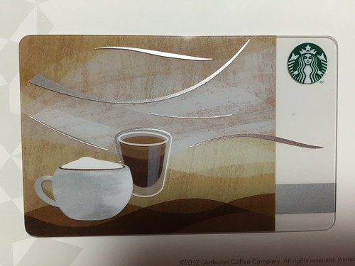 Starbucks Card MELT