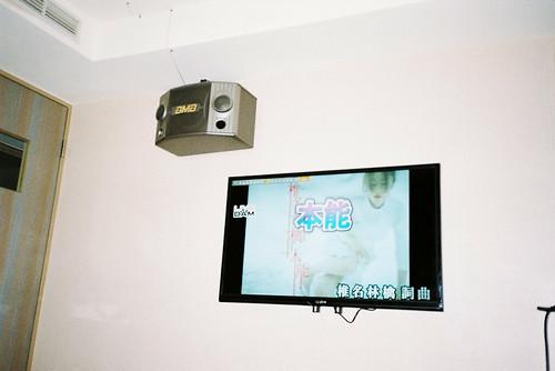 椎名林檎 画像40