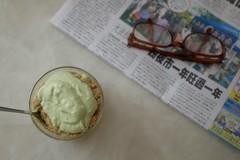 DSCF3457 (Jolene Jiang) Tags: summer ny dessert baking cheesecake homemade crepe sweets fujifilm matcha greentea amateur creampuff