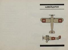 1935.       .    __127 (foot-passenger) Tags:      1935 rsl russianstatelibrary  switzerland