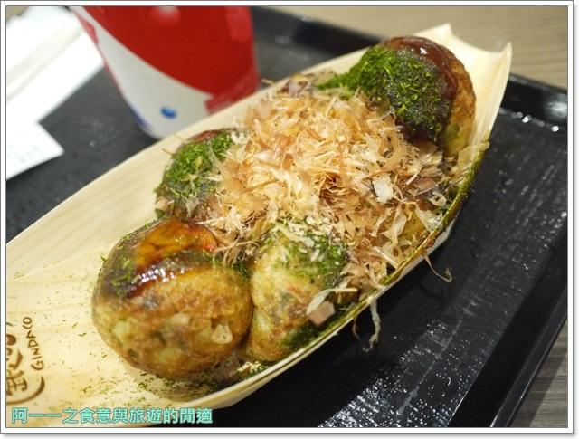 東京台場美食Calbee薯條築地銀だこGINDACO章魚燒image036