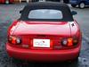 Mazda MX5 NA (Miata) Verdeck