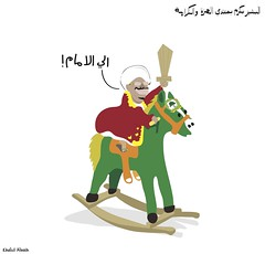 fake (khalid Albaih) Tags: khartoon cartoon sudanese political cartoonist khalid albaih               basheer sudan