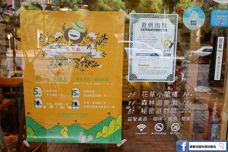 骰子人遊戲咖啡館南勢角捷運桌遊118