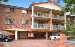 11/36 Neil Street, Merrylands NSW