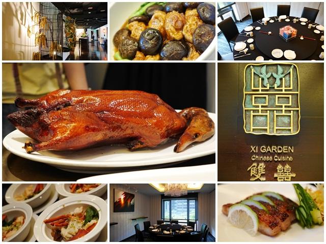 維多麗亞酒店雙囍中餐廳捷運劍南站美食烤鴨龍蝦旅展餐卷page