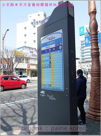釜山東釜山樂天outlet (1).JPG