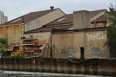 Far (Scoboco) Tags: streetart graffiti gowanuscanal gothamist gowanus far inkhead