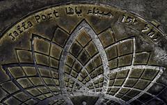 DSC_0047-EditFAA (john.cote58) Tags: manhole cover street jerusalem jaffa israel jewish contrast hebrewhakotelhamaaravi ancient romans old steel metal rust outside outdoors port