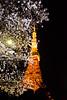 Tokyo Tower (Japón Entre Amigos) Tags: sakura tokyotower