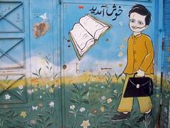 100_5361 (Sasha India) Tags: iran irn yezd yazd