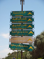 All roads lead to Marrakesh (Hammerhead27) Tags: road street english sign northafrica tourist arabic direction marrakesh morrocco