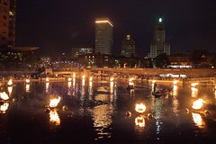 WaterFire Basin