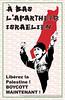 "end_israel_apartheid_allposters34 <a style=""margin-left:10px; font-size:0.8em;"" href=""http://www.flickr.com/photos/78655115@N05/18024849153/"" target=""_blank"">@flickr</a>"