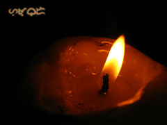 (A. K. Hombre) Tags: candle