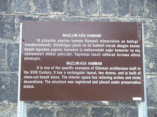 Kars_Turkey (12)