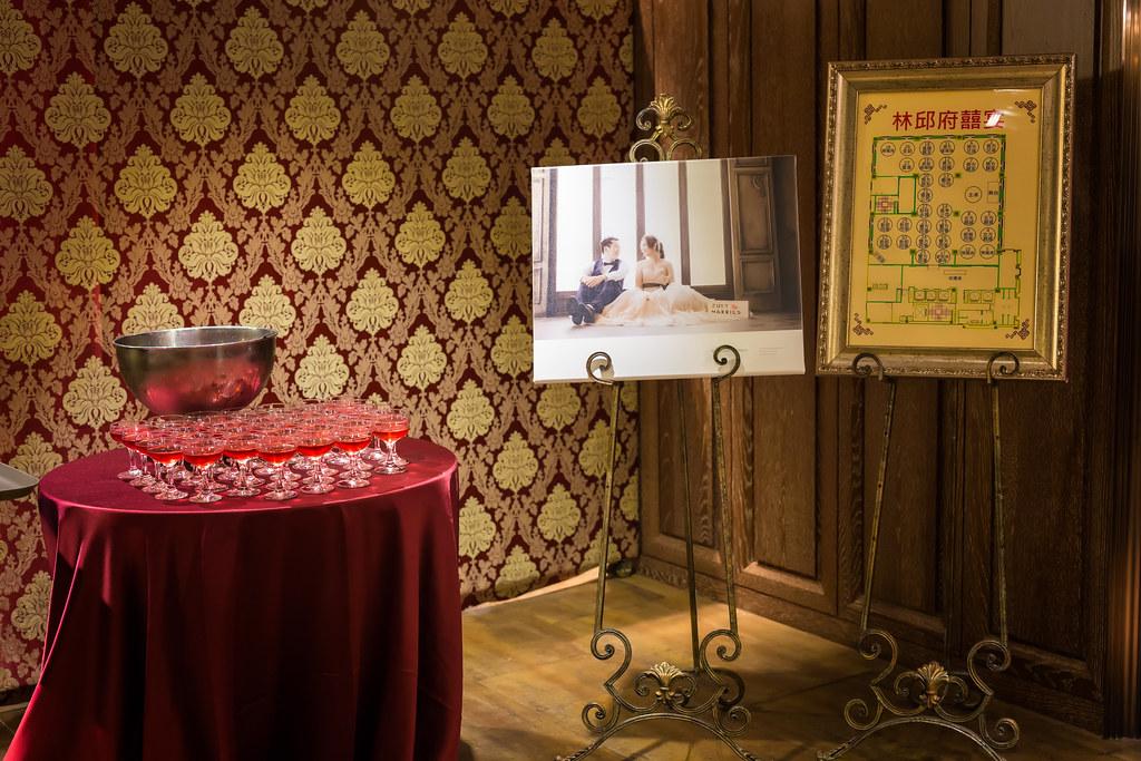 072翰品酒店兆慶婚攝