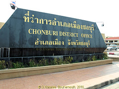 Chonburi District Office in 2010, Chonburi Town, Thailand. (samurai2565) Tags: chonburi chonburicity chonburiprovince banglamung floatingmarketsinthailand muangchonburi sukhumvitroad pattayafloatingmarket beachroad festivalshoppingmall walkingstreet jomtien
