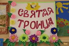 31. Детский праздник «Святая Троица»