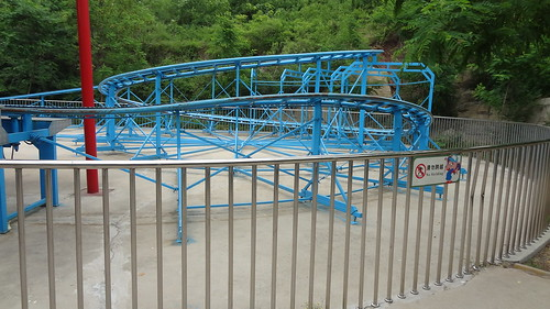 Gliding Dragon 滑行龙 at Jinxiangshan Amusement Park