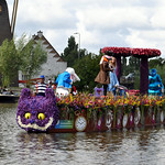 11 Varend Corso 2016 Schipluiden thumbnail
