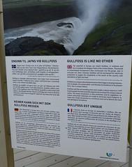 P1870426 Gullfoss waterfall  (4) (archaeologist_d) Tags: waterfall iceland gullfoss gullfosswaterfall