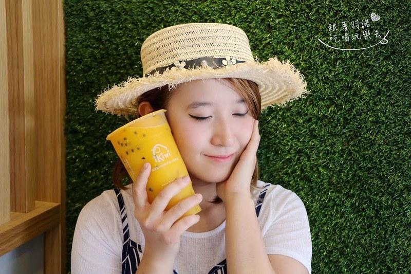 ikiwi趣味果飲 樹林火車站 不加香精 不加香料 超平價現打果汁 慢磨果汁 新鮮水果茶推薦