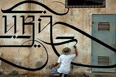 Aura / Action Shot (Simon Silaidis - UrbanCalligraphy) Tags: urbancalligraphy calligraphy simonsilaidis letters lettering typography handstyle handstyles streetart streetcalligraphy art brush acrylic