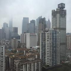 Guangzhou Spring (e_impact) Tags: guangzhou china travel tourism rain fun hotel spring cloudy business guangdong