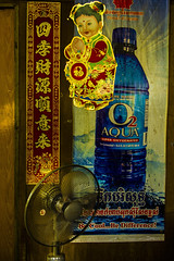 _MG_7609 (gaujourfrancoise) Tags: advertising asia cambodge cambodia asie cocacola alaindelon publicités gaujour