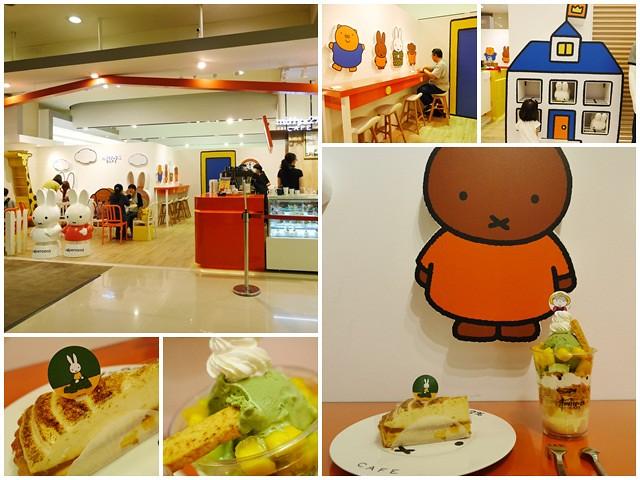 米菲兔咖啡miffy x 2% cafe甜點下午茶中和環球購物中心page