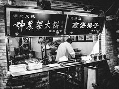 street food (tomasz_czajkowski) Tags: food streetfood beijing street china