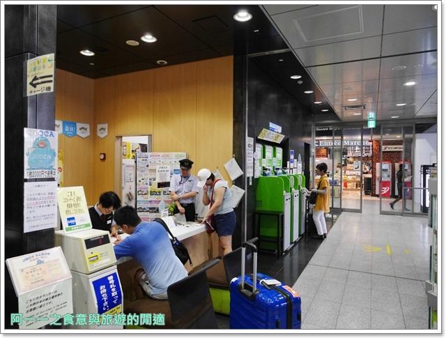 JR山陽&山陰鐵路周遊券pass.日本岡山旅遊image013