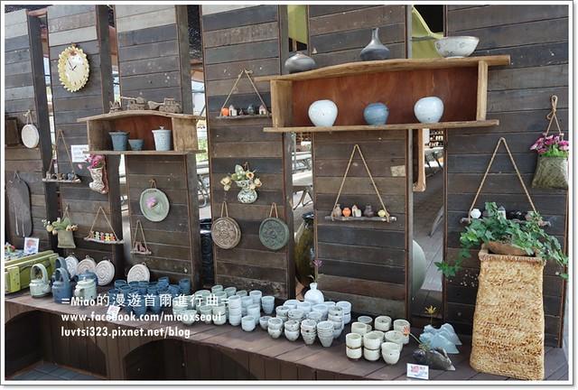 벽초지문화수목원55