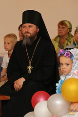 8. Детский праздник «Святая Троица»
