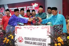 Perasmian serentak mesyuarat Umno bhg Parit buntar/Bagan serai/Taiping/Bukit Gantang,Perak.7/8/16 (Najib Razak) Tags: perak perasmian serentak mesyuarat umno bhg parit buntarbagan serai taiping bukit gantang