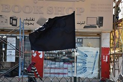 A'Ali Black Flag (S D Fowles) Tags: bahrain aali aalibahrain bahrainlife middleeast middleeastlife middleeasttourism neverstopexploring travelphotography mymiddleeasternlife fromlondontokhobar shia blackflag streetscenes