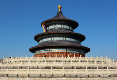 # China 8 (Julien.Do) Tags: china monument architecture histoire palais extrieur chine pkin