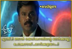 Kabali...The boss B| #icuchalu #movies Credits: Kishore Kalathil Abraham ICU (chaluunion) Tags: icuchalu icu internationalchaluunion chaluunion