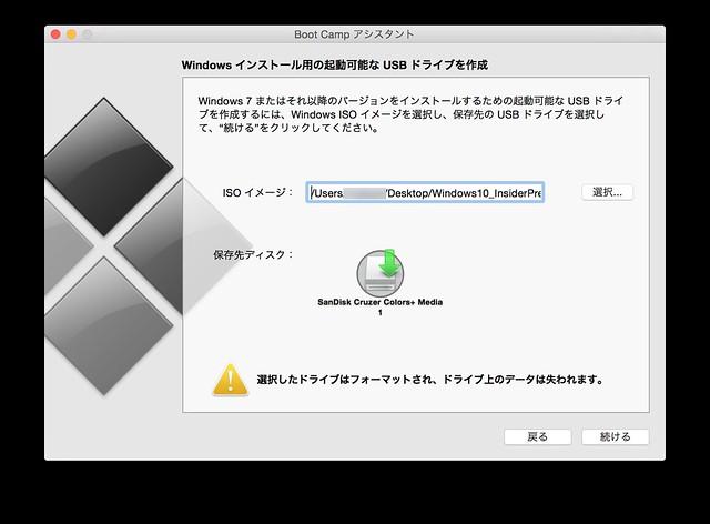スクリーンショット 2015-05-06 17.01.44