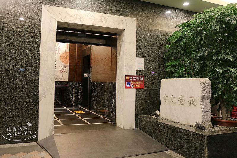 吉立餐廳板橋店婚宴喜慶155