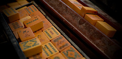 M is for Mahjongg (BKHagar *Kim*) Tags: old game set vintage shopping antique chinese tiles find challenge mahjongg mahjong estatesale bkhagar julesphotochallengegroup