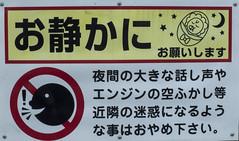 Shhhhtttttt (Avantime Jacobus) Tags: park art tokyo kyoto asia freak osaka nara japon mie cartell friki japo curiosos