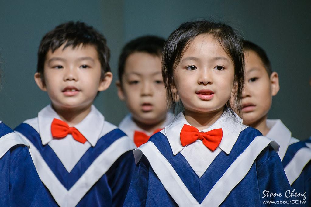活動紀錄,史東影像工作室,aboutSC,Stone Cheng,土農幼兒園,畢業典禮,遊藝表演,德霖技術學院堉琪樓